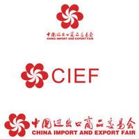 Canton Fair 3ª Fase – Guangzhou
