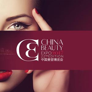 Feira Beauty Expo – Shanghai
