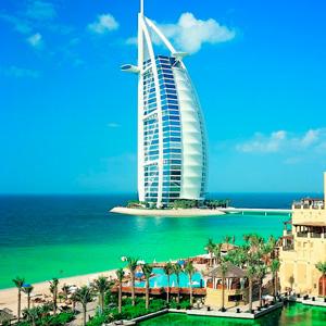 Pacote Emirados Árabes