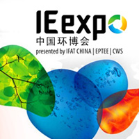 Feira IE Expo Presented by IFAT + EPTEE + CWS – Guangzhou – China