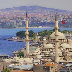 Pacote Essências da Turquia