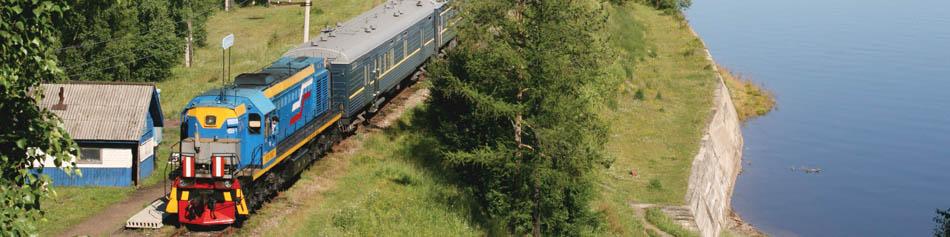 Grande Expresso Transiberiano - Pequim a Moscou