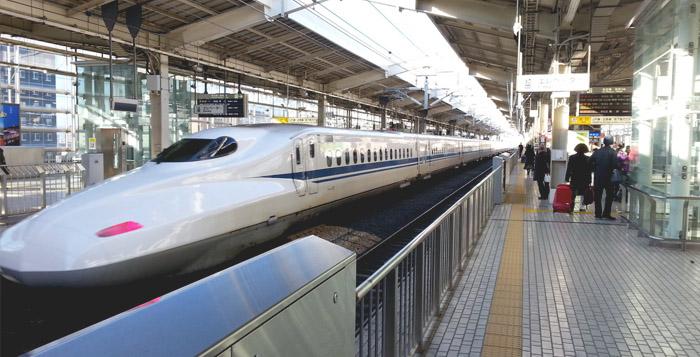 Trem no Japão