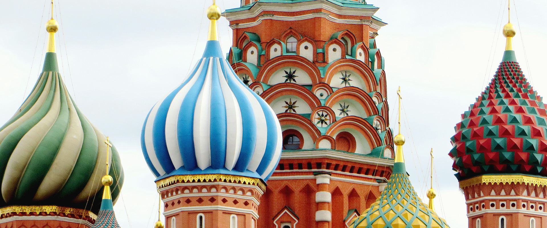 Pacotes de Viagem para Rússia
