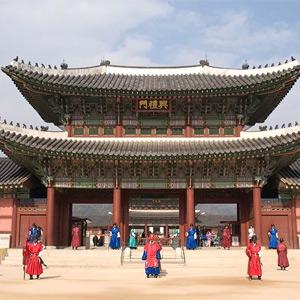 Pacote para Coréia do Sul