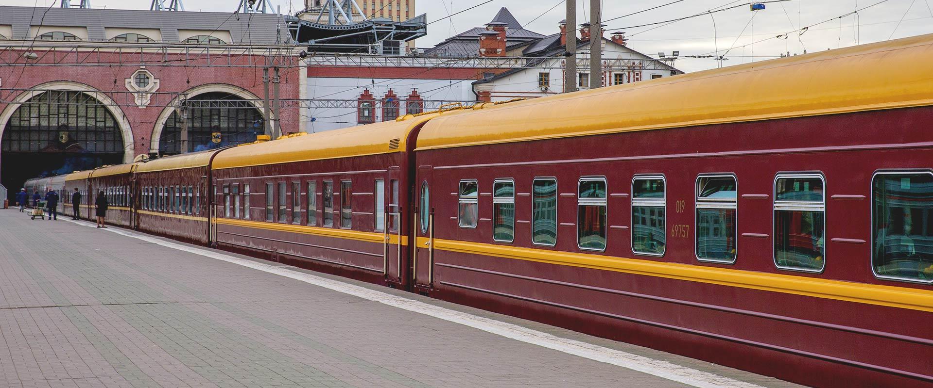 Transiberiano Zarengold de Moscou a Pequim